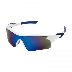 lunettes soleil blanc bleu