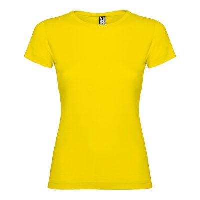 maillot coton femme jaune
